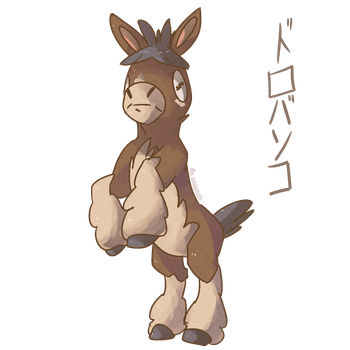 Dorobanko | Mudbray by AutobotTesla