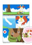 *C* Quilladin's Fire Lily Page 1/2 by Winick-Lim