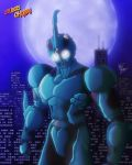 Guyver - The Other Me by StudioChojin
