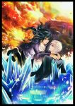 Com: Fire and Ice by NilaNandita