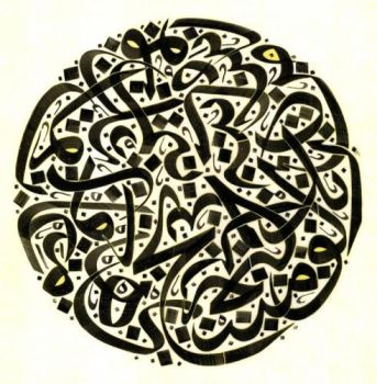 calligraphy in circle by ACalligraphy
