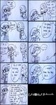 Watdapakmen?- a paper comic by chocopochi
