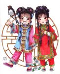 Huan Zhu Ge Ge: Named sisters by Vestal-Spirit