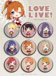Love Live Button Set by kayoru