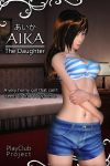 PlayClub Project - Aika Introduction by Primus-Prime-Time
