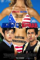 Harold And Kumar 3 Teaser No.2 by ryansd