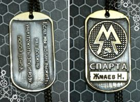 Metro2033 - sparta dog tag by TimforShade