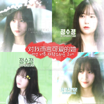 My Lovely Girl_Krystal_icon set by Woodyongie