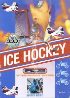 ICE CAN WIN by Coolclubcrew