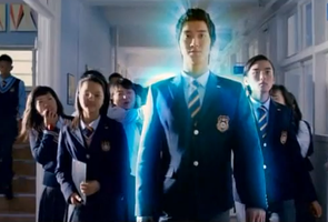Shisus Glows- Siwon by SungMinnieLuV