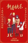 Bolt Naruto the Movie China poster 1 by Fu-reiji