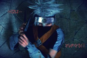 KAKASHI(BOY) by SanetomoIjuin