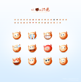 Emotion-Icon by fengsj