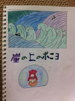Ponyo on the Cliff By the Sea. by Psycheheart
