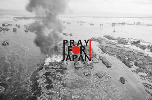 Pray for Japan by DesignArrow