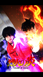 Flame of Recca by Leakingheart