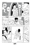 Dragon Ball SQ Page 009 by Moffett1990