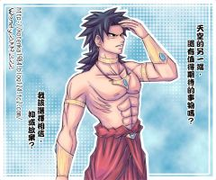 broly stares at the sky? by kotenka1984