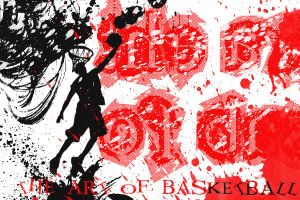 The art of basketball by TheDiviant