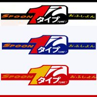 spoon decals by afronoodles