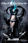 Black Rock Shooter Stance by VampBeauty