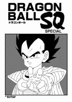 DBSQ Special Chapter 2 PG.000 by Moffett1990