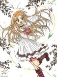 Inoue Orihime by Jeanne-chan
