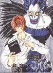 Old Work: Death Note fan art (2008) by d13mon-studios