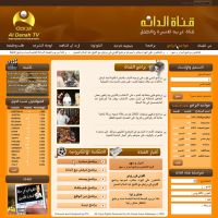 Website - tv by hudaib
