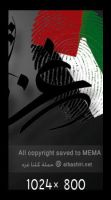 Gaza wall paper by al-roo7