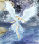 The Cosmic Angel by MPsai