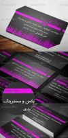 Ali takta business card Violet by abgraph