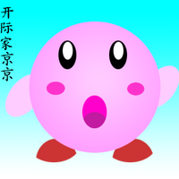Kirby hecho en Photoshop by Lithium-deviant