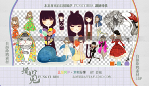 15_lovely girls_pngs by yukifeng