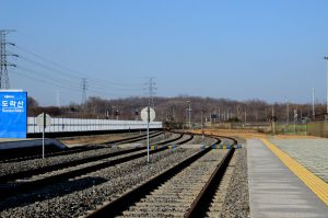 All Aboard for Pyeongyang by UltraSonicUSA