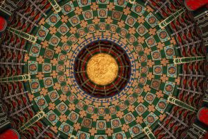 Chinese Ceiling by AlyDe94
