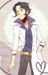 prof. sycamore by Tomoji