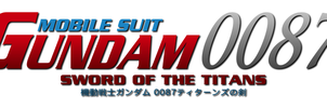 Mobile Suit Gundam 0087 Sword of the Titans Ch.0 by ZFShadowSOLDIER