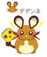 Dedenne for FB Friend ::RQ:: by Itachi-Roxas