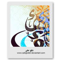 Love arbic calligraphy by calligrafer