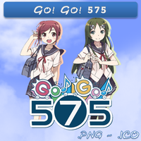Go! Go! 575 ICO,PNG & Folder by bryan1213