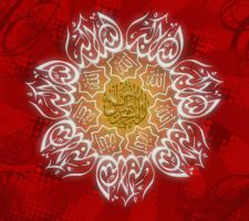 islamic arrt by shaheeed