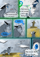 empire of dream p 15 rus by Strawberry-Loupa