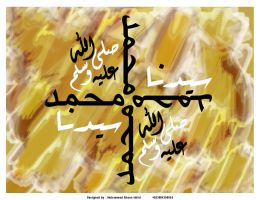 Muhammad Calligraphy by ahsanpervaiz