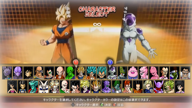 Dragon Ball FighterZ - My Roster by DENDEROTTO