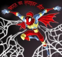 Another Spiderman India... by tnperkins