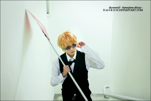 DRRR: Shizuo by d-a-i-k-o-n