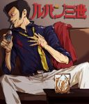 LUPIN THE 3RD by jy0bung