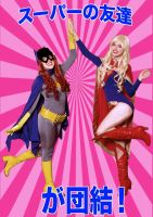 SUPERFRIENDS by MeganCoffey