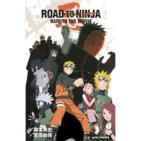 ROAD TO NINJA NARUTO THE MOVIE (JUMP j BOOKS) by Bleach-Fairy
